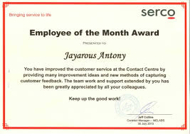 Employee Of The Month Award Employee Of The Month Serco Melabs