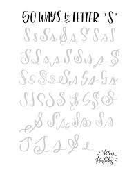 1836 2376 in unique graffiti alphabet block letters a z 3d