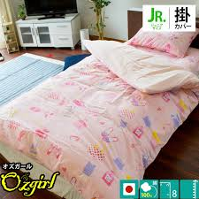 westy オズガール quilt cover kids junior size 135 x 185 cm back