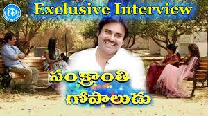 power star pawan kalyan full interview about gopala gopala movie power star pawan kalyan full interview about gopala gopala movie sankranti gopala