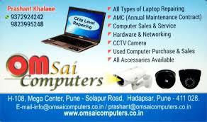 laptop repairing service om sai computers laptop repair service digitalvisitingcard com