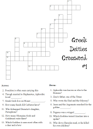 Greek Deity Crossword Puzzles – Little Pagan Acorns