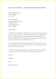 Basic Cover Letter Example Simple Cover Letter Sample Simple Cover ...