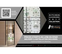 kitchen glass door sticker collection 2017