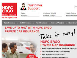 Renew hdfc ergo car insurance plans online in india and get best deals. General Insurance Irdai And Cci Approve Acquisition Of L T General Insurance By Hdfc Ergo The Economic Times