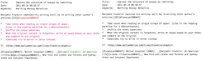 baseline for software reviews • method comparison of syntax highlighting