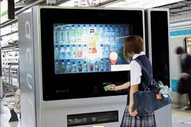 Vending Machine Shopping Extraordinary Everything About Vendingmachines VOYAPON