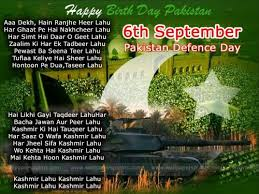 Happy Defence Day     September Pakistan   XciteFun net VU Students Ning