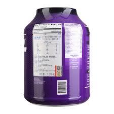 abbott abbott eas whey protein powder 2270g barrel chocolate flavor protein powder strengthening muscle powder