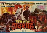 Danny Denzongpa Chambal Ka Badshah Movie