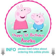 Peppa Pig And George Circle Cake Topper K102c