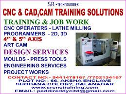 Cad Design Jobs In Hyderabad Sr Cnc Training Center Placements In Bala Nagar Hyderabad
