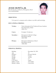 Job Application Resume Format Download Bitraceco For Template Word ...