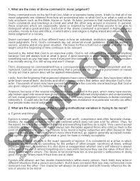 personal belief essay jembatan timbang co personal belief essay