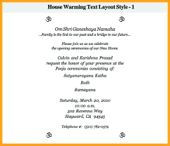 Invitation For New House Opening Find Lots Of Totally Unique