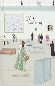 <b>Ежедневник Kawaii Factory</b> 365 девушка в магазине, цена 590 ...