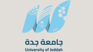 """ظهرت حالا"""" نتائج قبول جامعة جدة 1443 عبر adm.uj.edu.sa أسماء المقبولين  عمادة التسجيل والقبول - جريدة أخبار 24 ساعة"""