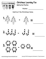 Kindergarten Worksheets Printable   ... Subtraction Worksheet ...
