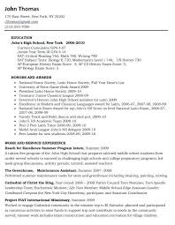 Scholarship Resume Cool Scholarship Resume Sample Kairo40terrainsco