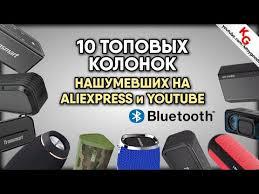 Колонка <b>XIAOMI XMYX02JY</b> - YouTube