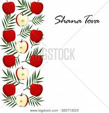 Shana Tova Template Vector Photo Free Trial Bigstock