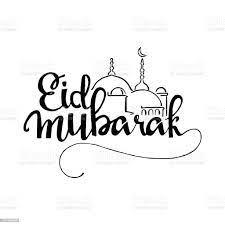 Eid Mubarak Handgezeichnet Schriftzug Stock Vektor Art und mehr Bilder von  Eid-ul-Fitr - iStock