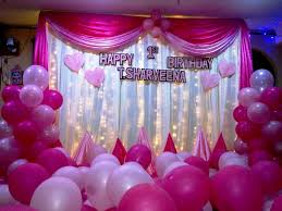 Simple Balloon Decoration Ideas For Birthday Party  Party Themes Simple Balloon Decoration Ideas At Home