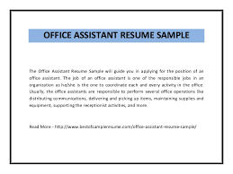 Office Assistant Resume Example Best Administrative Assistant