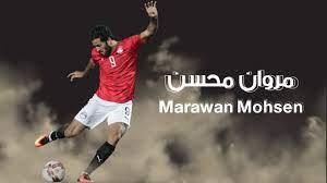 مروان محسن || أهداف ومهارات خياليه لمهاجم النادي الأهلي - YouTube