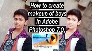 how to create makeup of boys men in adobe photo in hindi urdu you