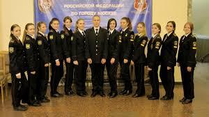 Я вижу мир таким ГБПОУ Колледж полиции Москва В данном мероприятии участвовали 15 курсантов 2 курса Колледжа полиции В ходе мероприятия ГБПОУ Колледжу полиции был вручен диплом за активное участие в