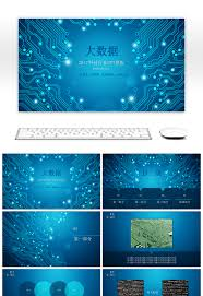 Blue Powerpoint Theme 015 Template Ideas Free Powerpoint Templates Download