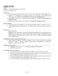 Digital Communications Resume How Do You Write A Good Resume Writing A Resume Summary