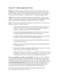 essay app popular application essay topics apply the essay  essay