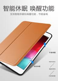 <b>X Level Book Leather Flip</b> Cases For Apple 2019 New iPad mini 5 ...
