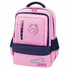 <b>Рюкзак BRAUBERG STAR</b>, «Fox», розовый, 40×29×13 см, 228831 ...