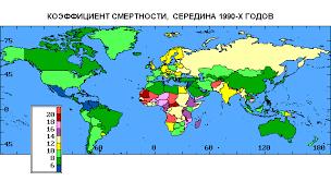 Демографическая ситуация в россии реферат Добавить ответ Демографическая ситуация в россии реферат
