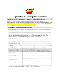 Careerwow! Targeted Resume Development Worksheet Pages 1 - 4 - Text ...