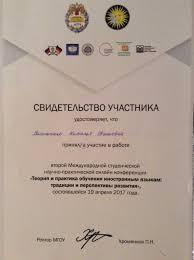 Выпускники Московский государственный областной университет