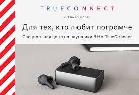 Купить <b>Наушники Satechi</b> () тип <b>наушников</b>: <b>bluetooth</b> в интернет ...