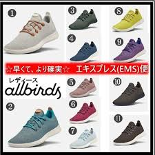allbirds Women's items: Shop Online in US | BUYMA