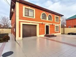 Купить недвижимость в городе Краснодар продажа недвижимости  Дом на продажу район Центральный