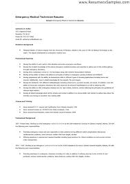 Emt Resume No Experience Template