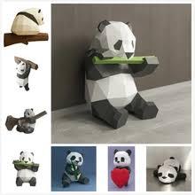 3d <b>panda puzzle</b>