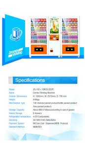 Vending Machine Specifications Beauteous China Zoomgu Vending Machine For Snack And Drink 48 China Drink