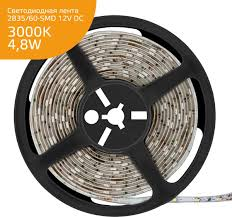 <b>Светодиодные ленты</b> купить в интернет-магазине OZON.ru