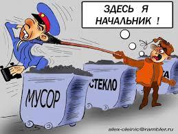 В деле о стрельбе в Княжичах обязательно будут приговоры, - Геращенко - Цензор.НЕТ 7645