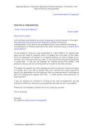 Best Photos Of Letter Expressing Interest In Job Job Letter Of