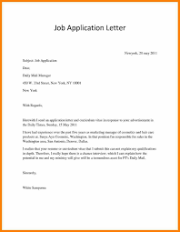 Job Application Letter Pdf Job Application Letter Pdf Job