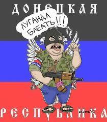 """Террористы """"ДНР"""" намерены взять под контроль учреждения, выдающие пенсии - Цензор.НЕТ 9139"""